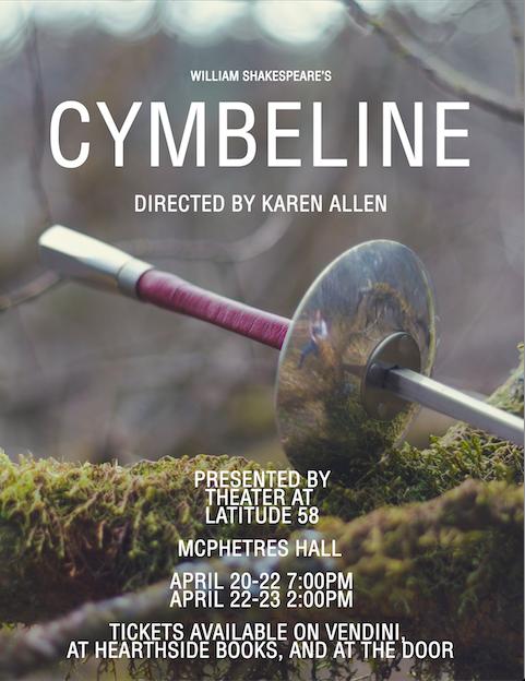 Cymbeline Theater At Latitude 58
