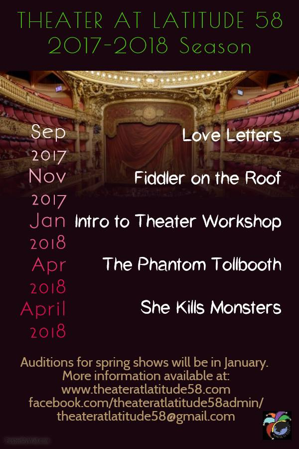 Spring 2018 Auditions!